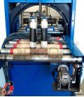 SECOND HAND AUTOMATIC PACKAGING MACHINE BELCA
